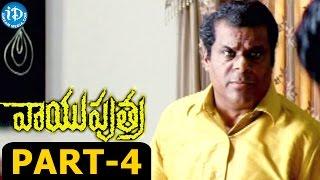 Vayuputra Full Movie Part 4 || Arjun, Haripriya || A Venkatesh || Dhina - IDREAMMOVIES