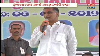MLA Harish Rao inaugurates integrated Market Yard in Siddipet | CVR News - CVRNEWSOFFICIAL