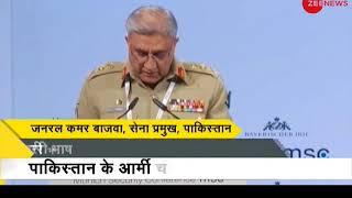 Pakistan's Army chief Qamar Bajwa supports jihadis at Munich Security Conference - ZEENEWS