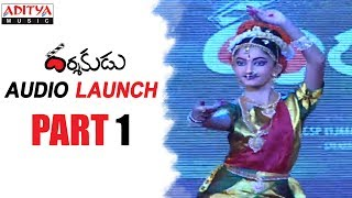 Darshakudu Audio Launch Part - 1 || Darshakudu Movie || Ashok Bandreddi, Eesha Rebba - ADITYAMUSIC