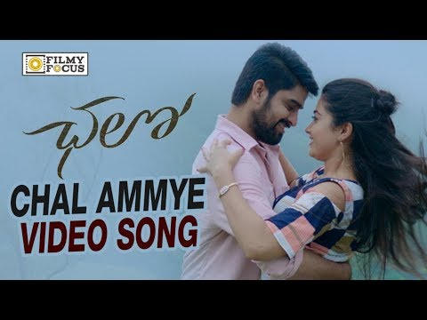 chalo movie songs