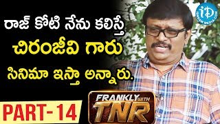 Music Director Koti Exclusive Interview Part #14 | Frankly With TNR | Talking Movies with iDream - IDREAMMOVIES