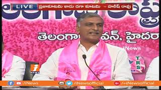 TRS Leader Harish Rao Comments On Chandrababu Naidu Over Comments On TRS Govt | iNews - INEWS