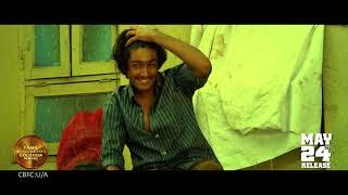 Yevadu Takkuva Kadu release trailer 5 - idlebrain.com - IDLEBRAINLIVE