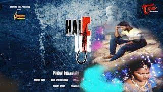 HALF LIFE | Latest Telugu Lyrical Song 2019 | By Prudhvi Polavarapu | TeluguOne - TELUGUONE