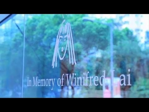 In Memory of Winifred Lai Exhibition - 黎堅惠。追憶紀念展