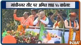 Gujarat: NCP's Shankarsinh Vaghela likley to take on Amit Shah in Gandhinagar - INDIATV