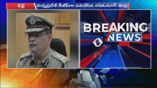 Rishi Kumar Shukla Appointed As CBI New Director By High Power Committee | iNews - INEWS