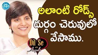 అలాంటి రోడ్స్ దుర్గం చెరువులో వేసాము - MS Hari Chandana Dasari || Dil Se With Anjali - IDREAMMOVIES
