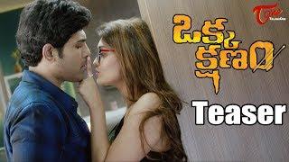 Okka Kshanam Movie Teaser   Allu Sirish, Surabhi, Seerat Kapoor - TELUGUONE