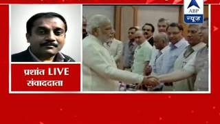 PM Modi to meet central govt Secretaries today for high tea - ABPNEWSTV