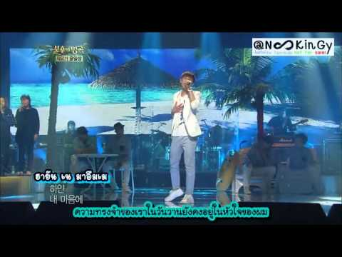 [KR-THSUB]120630 SungGyu (Immortal Song 2) - Wave