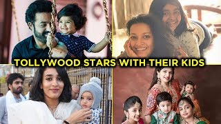 Tollywood Stars With Their Kids | Tollywood Actors Rare Photos Collections - RAJSHRITELUGU