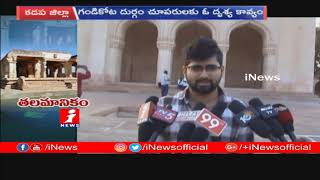 Special Story On Gandikota Fort Development In Kadapa | iNews - INEWS