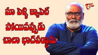 MM Keeravani Emotional Speech About Missing Of Their Marriage Cassette | Savyasachi | TeluguOne - TELUGUONE