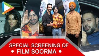 Chitrangda, Diljit, Badshah & others attend special screening of 'Soorma' - HUNGAMA