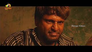 Usuru Telugu Horror Full Movie HD | Madhavi Latha | Subhash Rayal | Venu R | Part 7 | Mango Videos - MANGOVIDEOS