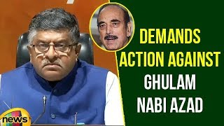 BJP Demands Action Against Ghulam Nabi Azad for his Indian Army Remarks | Political News |Mango News - MANGONEWS