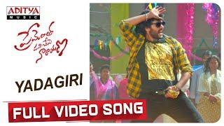 Yadagiri Full Video Song || Prementha Panichese Narayana || Jonnalagadda Harikrishna, Akshitha - ADITYAMUSIC