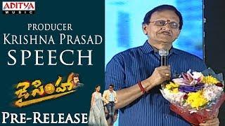 Sivalenka Krishna Prasad Speech @ Jai Simha Pre Release | Balakrishna, Nayanthara | K.S.Ravikumar - ADITYAMUSIC