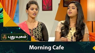 Morning Cafe – Breakfast Show for Women 17-08-2017  PuthuYugam TV Show