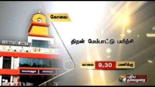 Today's Events in Chennai Tamil Nadu 14-05-2015 – Puthiya Thalaimurai tv Show