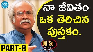 Subhalekha Sudhakar Exclusive Interview Part #8  || Dil Se With Anjali #23 - IDREAMMOVIES