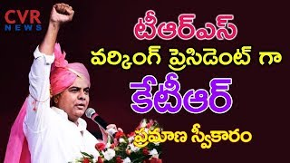 KTR Rally Live | KTR Takes Charge as TRS Working President |Telangana Bhavan | CVR NEWS - CVRNEWSOFFICIAL