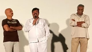 Boomerang Telugu Short Film Premier Show |  RK Goud | SUNNY TFCCLIVE - YOUTUBE