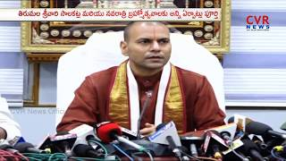 TTD EO Anil Kumar Singhal on Arrangement Set for Tirumala Navaratri Brahmotsavalu | CVR News - CVRNEWSOFFICIAL