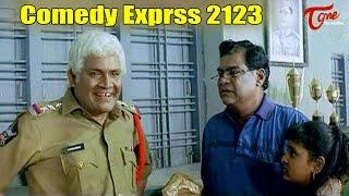 Comedy Express 2123 | Back to Back | Latest Telugu Comedy Scenes | #ComedyMovies - TELUGUONE