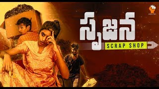 #Srujana Scrap Shop | Latest Telugu Comedy Short Film 2019 | Socialpost - YOUTUBE