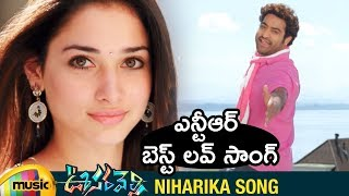 Jr NTR Best Whatsapp Status Video | Niharika Song | Oosaravelli Movie Songs | Tamanna | DSP - MANGOMUSIC