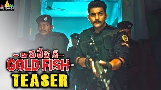 Operation Gold Fish Teaser | Latest Telugu Trailers | Aadi, Sasha Chettri, Nitya Naresh - SRIBALAJIMOVIES