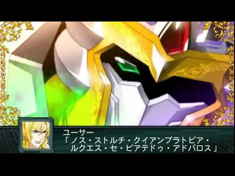 The 2nd Super Robot Wars Z: Saisei Hen stage 60 Zexis route + final boss 1 turn kill