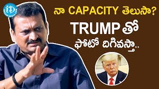 Bandla Ganesh and Trump Video | Bandla Ganesh Meeting Trump | TNR | Celebrity Buzz With iDream - IDREAMMOVIES
