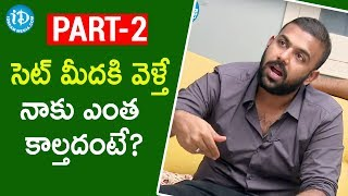Director Tharun Bhascker & Actor Abhinav Gomatam Exclusive Interview - Part #2 || iDream Movies - IDREAMMOVIES