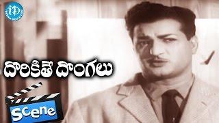 Dorikithe Dongalu Movie Scenes - NTR Meets Gummadi    Jamuna    Kantha Rao    Subrahmanyam - IDREAMMOVIES
