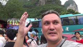 Туристический Яншо - Жизнь в Китае #83