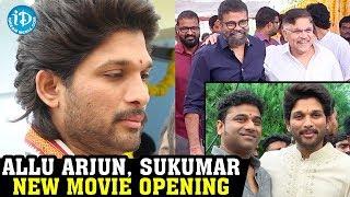 Allu Arjun's New Movie #AA20LaunchToday | #AA20PoojaCeremony | Sukumar | DSP - IDREAMMOVIES