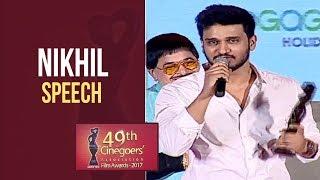 Nikhil Speech @ Cinegoer 49th Film Awards | TFPC - TFPC