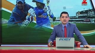 Indian women cricket team reaches Mumbai | भारतीय महिला क्रिकेट टीम वतन लौटी - ZEENEWS