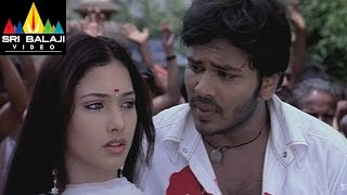 Sree Movie Tamanna and Manoj Comedy || Manoj Manchu, Tamannah - SRIBALAJIMOVIES