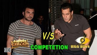 BB12 V/S Comedy Circus | Sohail COMPETING brother Salman - IANSLIVE