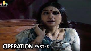 Horror Crime Story Operation Part - 2 | Aatma Ki Khaniyan | Sri Balaji Video - SRIBALAJIMOVIES