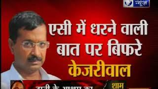 दिल्ली में सीएम केजरीवाल का आज पांचवें दिन भी धरना जारी, पीएम आवास का करेंगे घेराव - ITVNEWSINDIA
