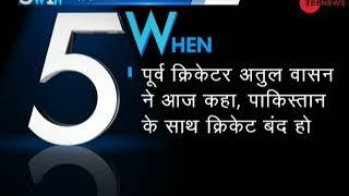 5W1H: Shashi Tharoor bats for Indo-Pak World Cup match - ZEENEWS