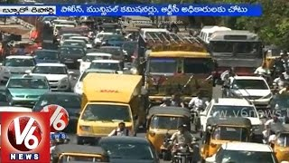 T government established City Traffic & Transport Co-ordination committee to solve traffic problems - V6NEWSTELUGU
