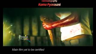 Affair Telugu Latest Movies Trailer