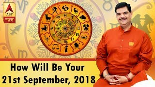 GuruJi With Pawan Sinha: Know how will be your 21st September, 2018 based on your zodiac sign - ABPNEWSTV